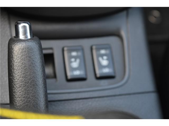 2016 Nissan Sentra 1.8 SV (Stk: 126644) in Regina - Image 24 of 30