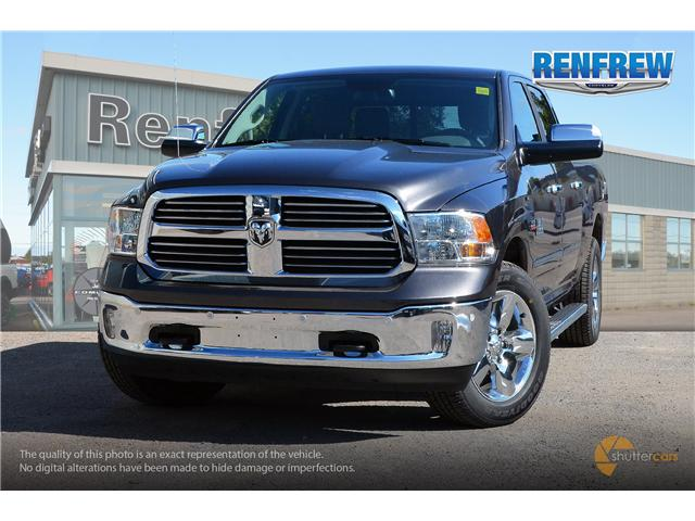 2017 RAM 1500 SLT (Stk: SLH208) in Renfrew - Image 1 of 20