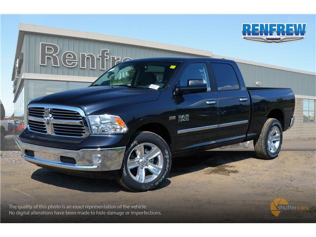 2017 RAM 1500 SLT (Stk: SLH176) in Renfrew - Image 2 of 20
