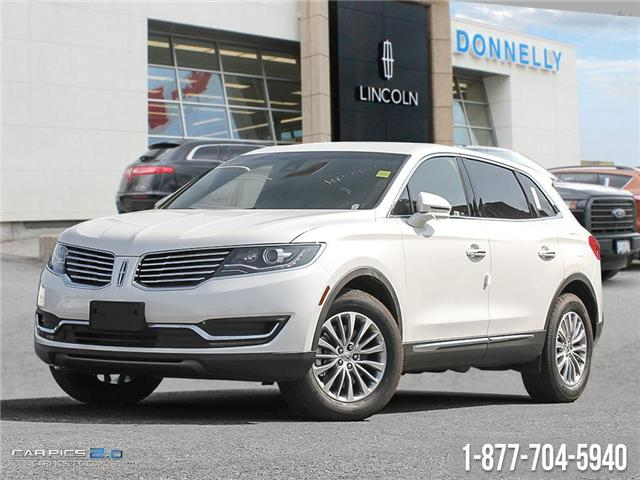 2017 Lincoln MKX Select (Stk: DQ2833) in Ottawa - Image 1 of 27