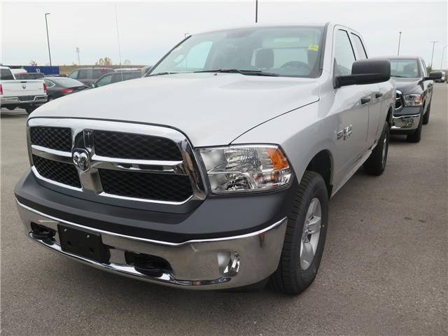 2018 RAM 1500  (Stk: 8088) in London - Image 1 of 21