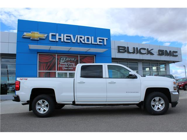 2018 Chevrolet Silverado 1500 1LT (Stk: 187273) in Claresholm - Image 2 of 32