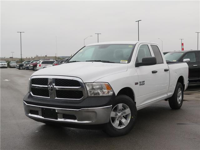 2018 RAM 1500  (Stk: 8119) in London - Image 1 of 23