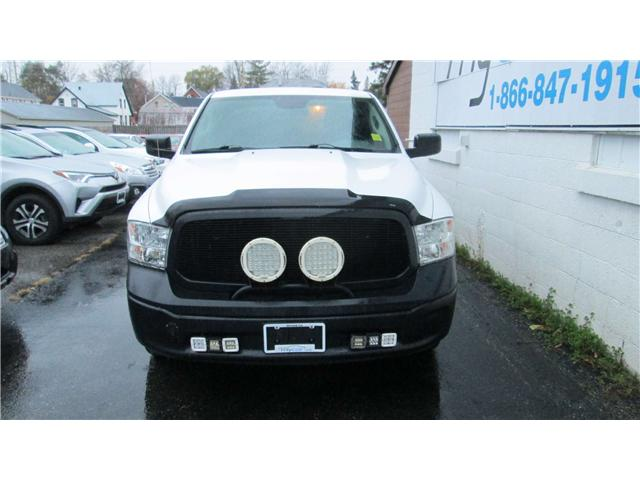 2015 RAM 1500 ST (Stk: 171469) in Kingston - Image 1 of 11
