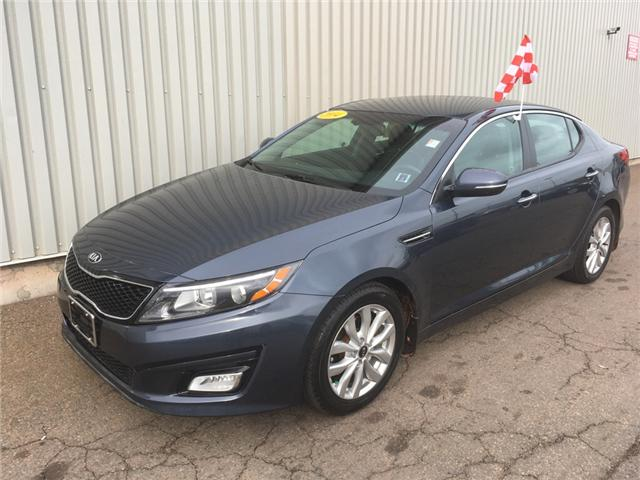 2014 Kia Optima EX (Stk: S5881B) in Charlottetown - Image 1 of 16