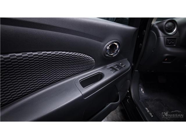 2015 Nissan Micra SV (Stk: PM17-327) in Kingston - Image 12 of 33