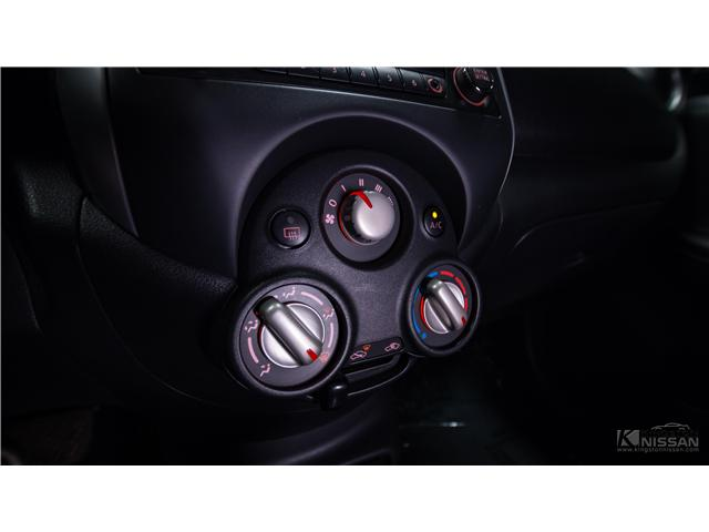 2015 Nissan Micra SV (Stk: PM17-327) in Kingston - Image 20 of 33