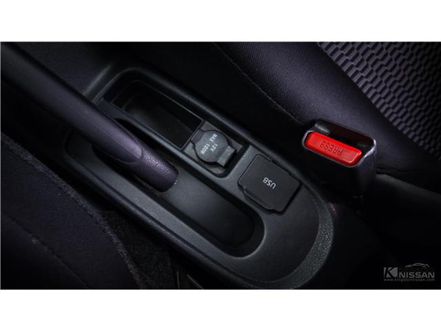 2015 Nissan Micra SV (Stk: PM17-327) in Kingston - Image 22 of 33