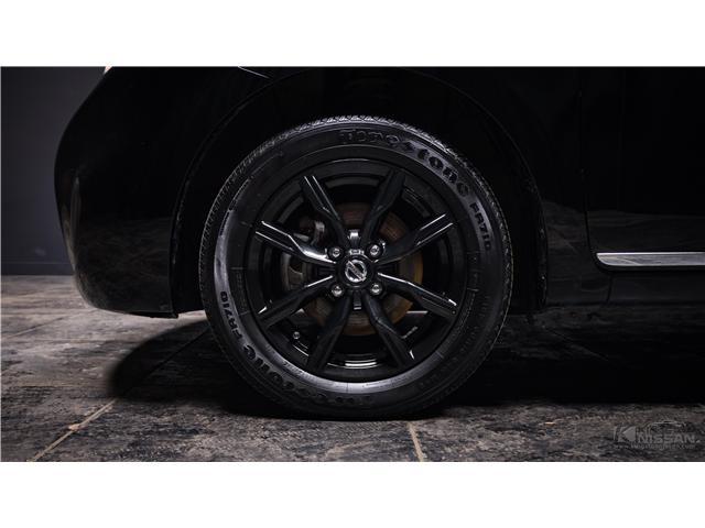 2015 Nissan Micra SV (Stk: PM17-327) in Kingston - Image 27 of 33