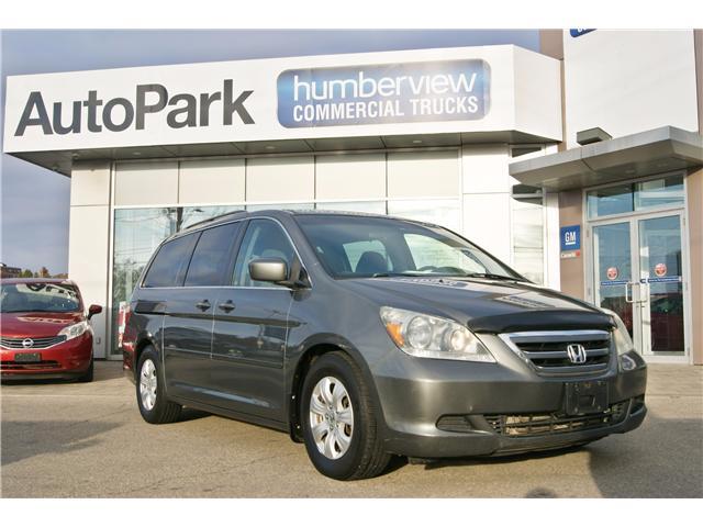 2007 Honda Odyssey EX (Stk: AP2308) in Mississauga - Image 6 of 23