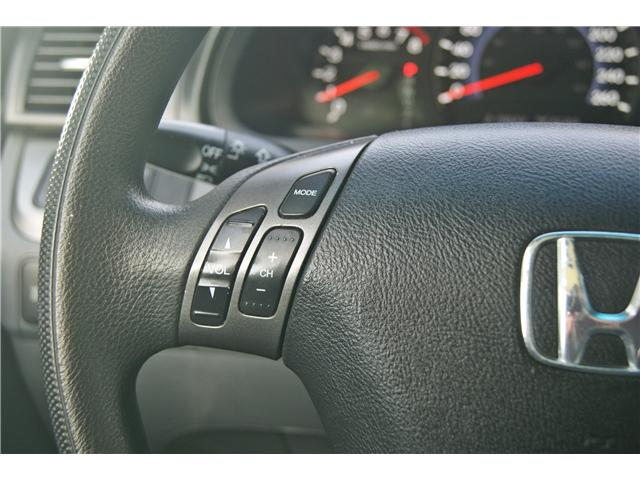 2007 Honda Odyssey EX (Stk: AP2308) in Mississauga - Image 13 of 23