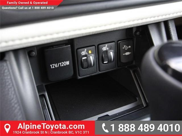 2018 Toyota Corolla iM Base (Stk: J557831) in Cranbrook - Image 14 of 14