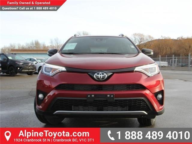 2018 Toyota RAV4  (Stk: W717259) in Cranbrook - Image 8 of 18