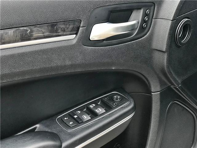 2016 Chrysler 300C Base (Stk: APR1432) in Mississauga - Image 4 of 17