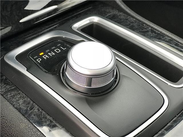 2016 Chrysler 300C Base (Stk: APR1432) in Mississauga - Image 14 of 17
