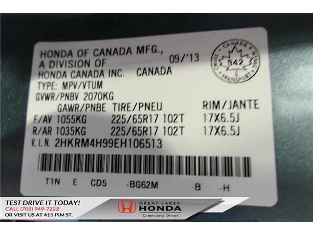 2014 Honda CR-V Touring (Stk: H5693B) in Sault Ste. Marie - Image 9 of 22