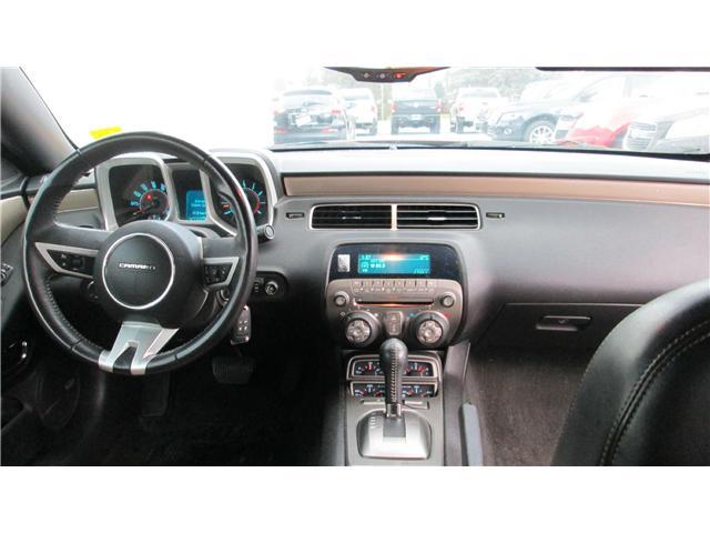 2011 Chevrolet Camaro LT (Stk: 171899) in Richmond - Image 13 of 13