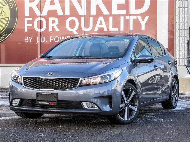 2018 Kia Forte SX (Stk: FR18001) in Mississauga - Image 1 of 22