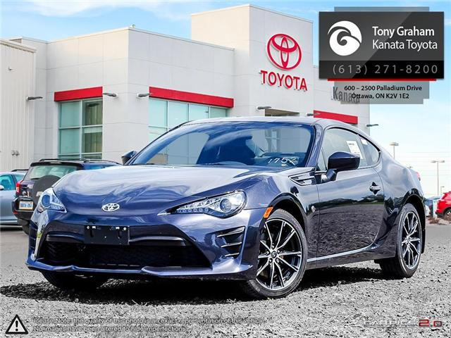 2017 Toyota 86 Base (Stk: 87775) in Ottawa - Image 1 of 27