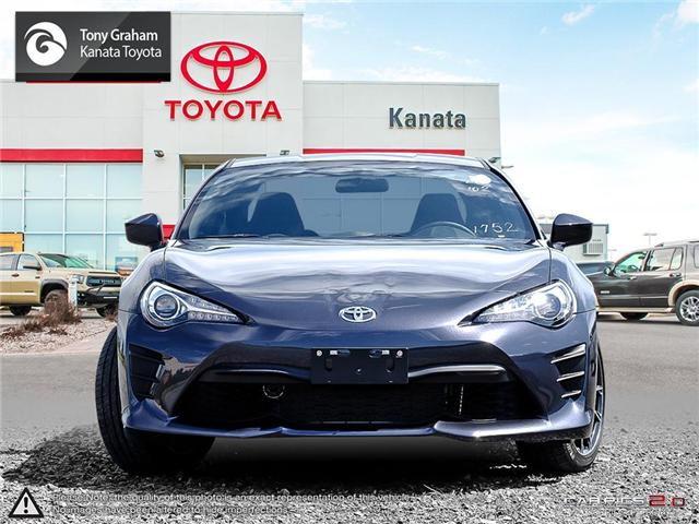 2017 Toyota 86 Base (Stk: 87775) in Ottawa - Image 2 of 27