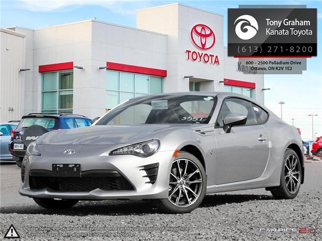 2017 Toyota 86 Base (Stk: 87937) in Ottawa - Image 1 of 27