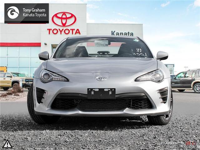 2017 Toyota 86 Base (Stk: 87937) in Ottawa - Image 2 of 27
