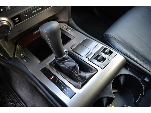 2015 Lexus GX 460 Base (Stk: 1830951) in Regina - Image 21 of 29