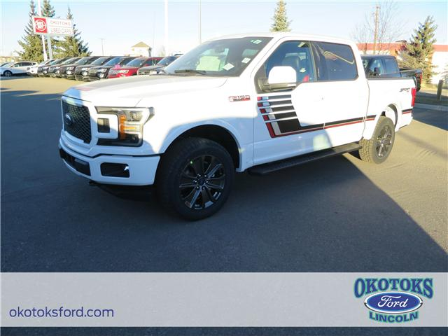 2018 Ford F-150 Lariat (Stk: JK-108) in Okotoks - Image 1 of 5