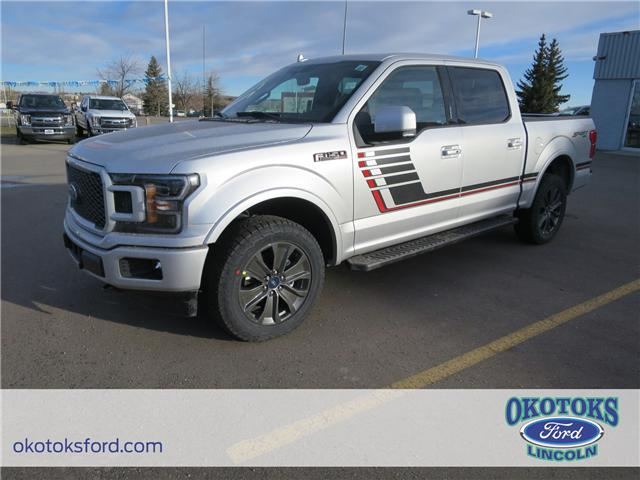 2018 Ford F-150 Lariat (Stk: JK-104) in Okotoks - Image 1 of 6