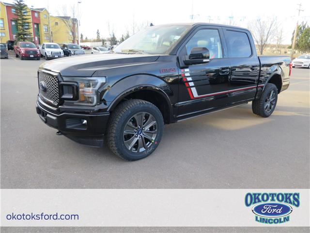 2018 Ford F-150 Lariat (Stk: JK-109) in Okotoks - Image 1 of 5