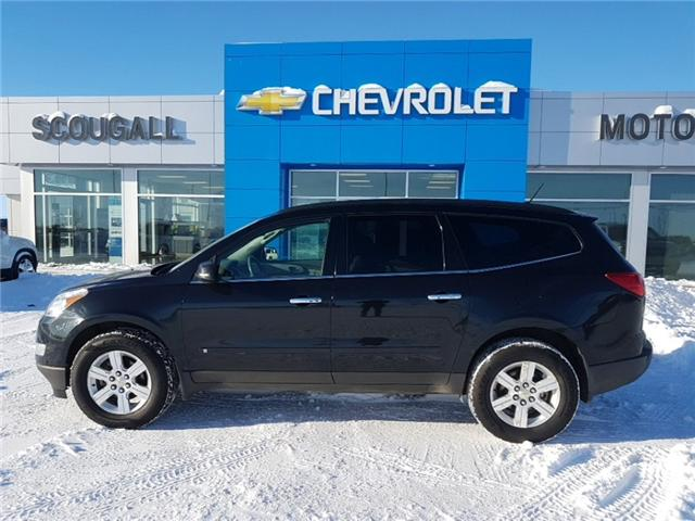 2010 Chevrolet Traverse 1LT (Stk: 189516) in Fort Macleod - Image 1 of 17