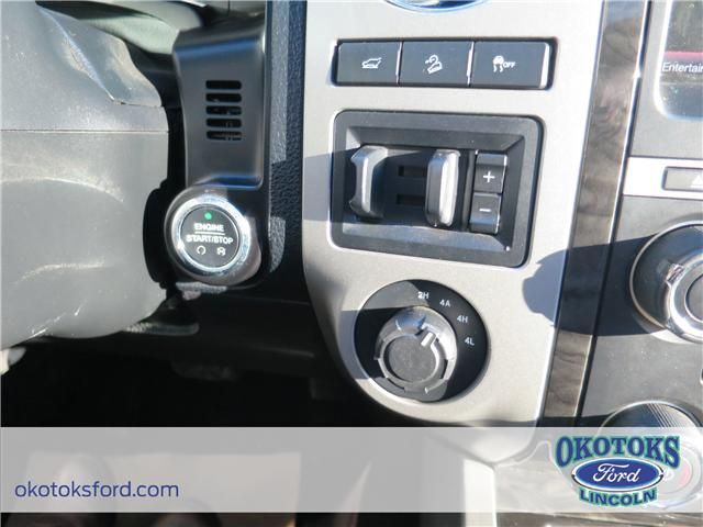 2015 Ford Expedition Max Limited (Stk: HK-1108A) in Okotoks - Image 23 of 25