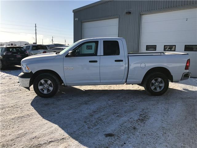 2017 RAM 1500 ST (Stk: 1714991R) in Thunder Bay - Image 2 of 7