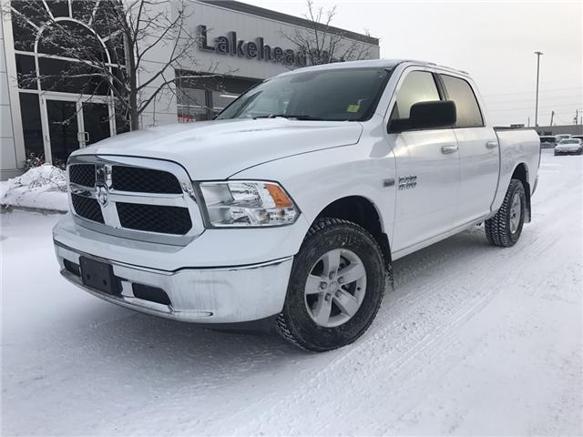 2018 RAM 1500 SLT (Stk: 181105) in Thunder Bay - Image 1 of 14