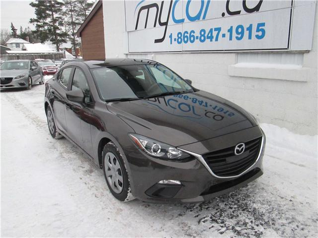 2015 Mazda Mazda3 GX (Stk: 180012) in Richmond - Image 1 of 13