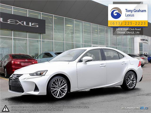 2018 Lexus IS 300 Base (Stk: P7767) in Ottawa - Image 1 of 25