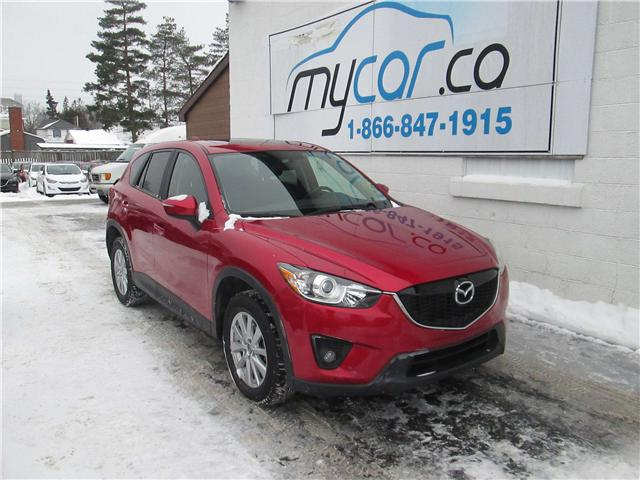 2015 Mazda CX-5 GS (Stk: 171996) in Kingston - Image 1 of 14