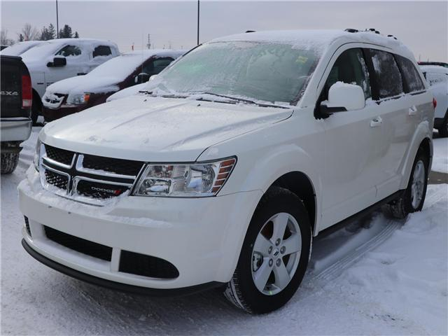 2018 Dodge Journey CVP/SE (Stk: 8194) in London - Image 1 of 15