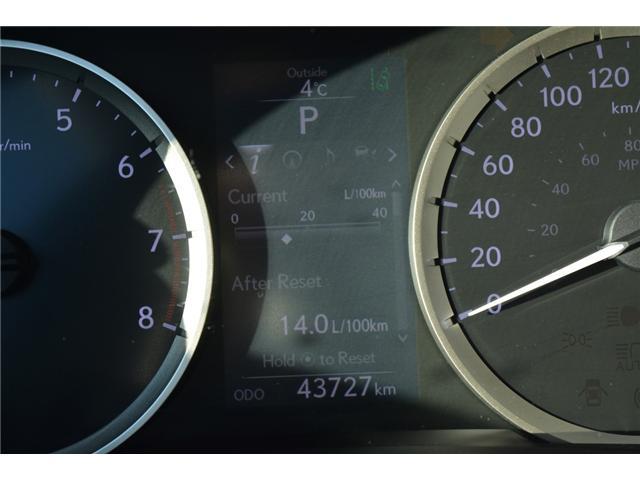 2016 Lexus IS 350 Base (Stk: 170020) in Regina - Image 21 of 35