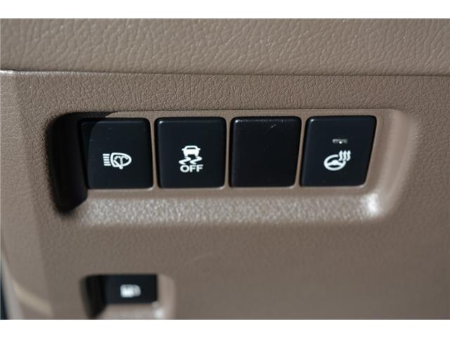 2015 Lexus GX 460 Premium (Stk: 1735302) in Regina - Image 14 of 40