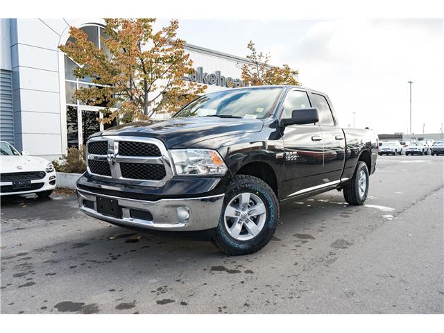 2018 RAM 1500 SLT (Stk: 181232) in Thunder Bay - Image 1 of 14