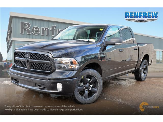 2018 RAM 1500 SLT (Stk: J095) in Renfrew - Image 2 of 20