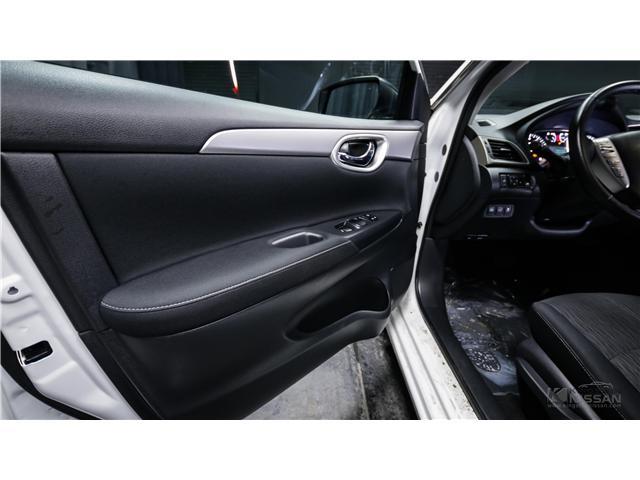 2015 Nissan Sentra SV (Stk: PT18-8) in Kingston - Image 12 of 31