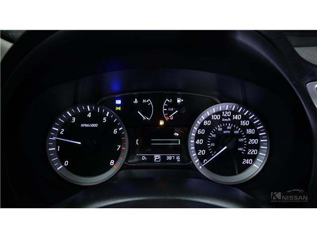 2015 Nissan Sentra SV (Stk: PT18-8) in Kingston - Image 17 of 31