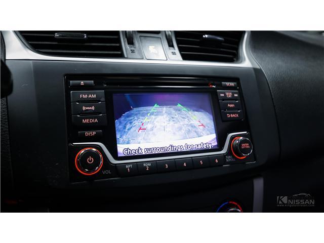 2015 Nissan Sentra SV (Stk: PT18-8) in Kingston - Image 18 of 31