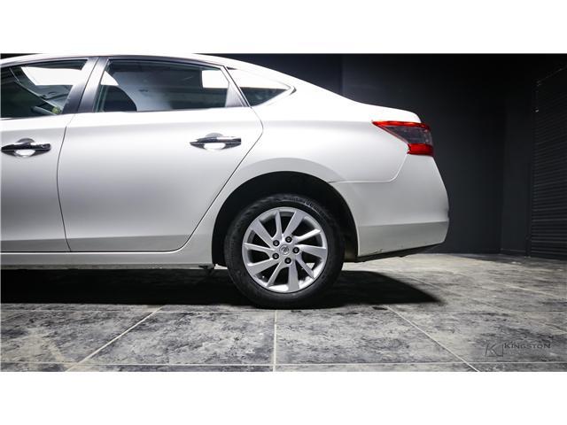 2015 Nissan Sentra SV (Stk: PT18-8) in Kingston - Image 26 of 31