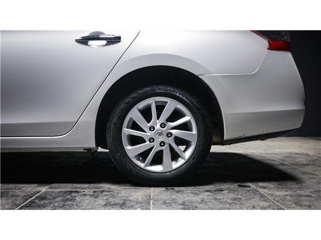 2015 Nissan Sentra SV (Stk: PT18-8) in Kingston - Image 27 of 31