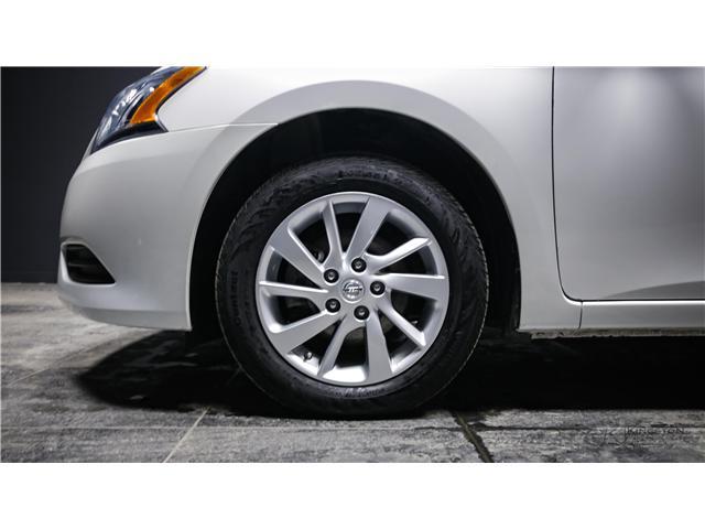 2015 Nissan Sentra SV (Stk: PT18-8) in Kingston - Image 29 of 31