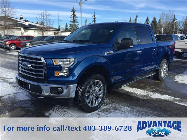 2017 Ford F-150 XLT (Stk: H-1594) in Calgary - Image 1 of 5