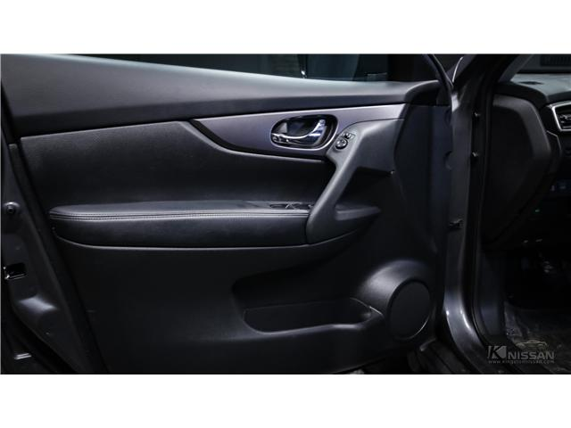2016 Nissan Rogue SV (Stk: PM17-341) in Kingston - Image 12 of 30